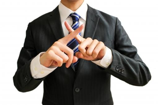 2019年卒の就活は正社員と派遣社員ではどちらを選択する方がいいのか