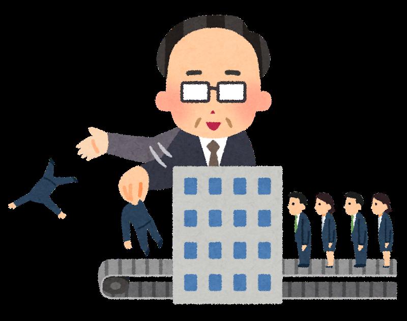 就職活動をする時の企業選びで重視すべきは業務内容