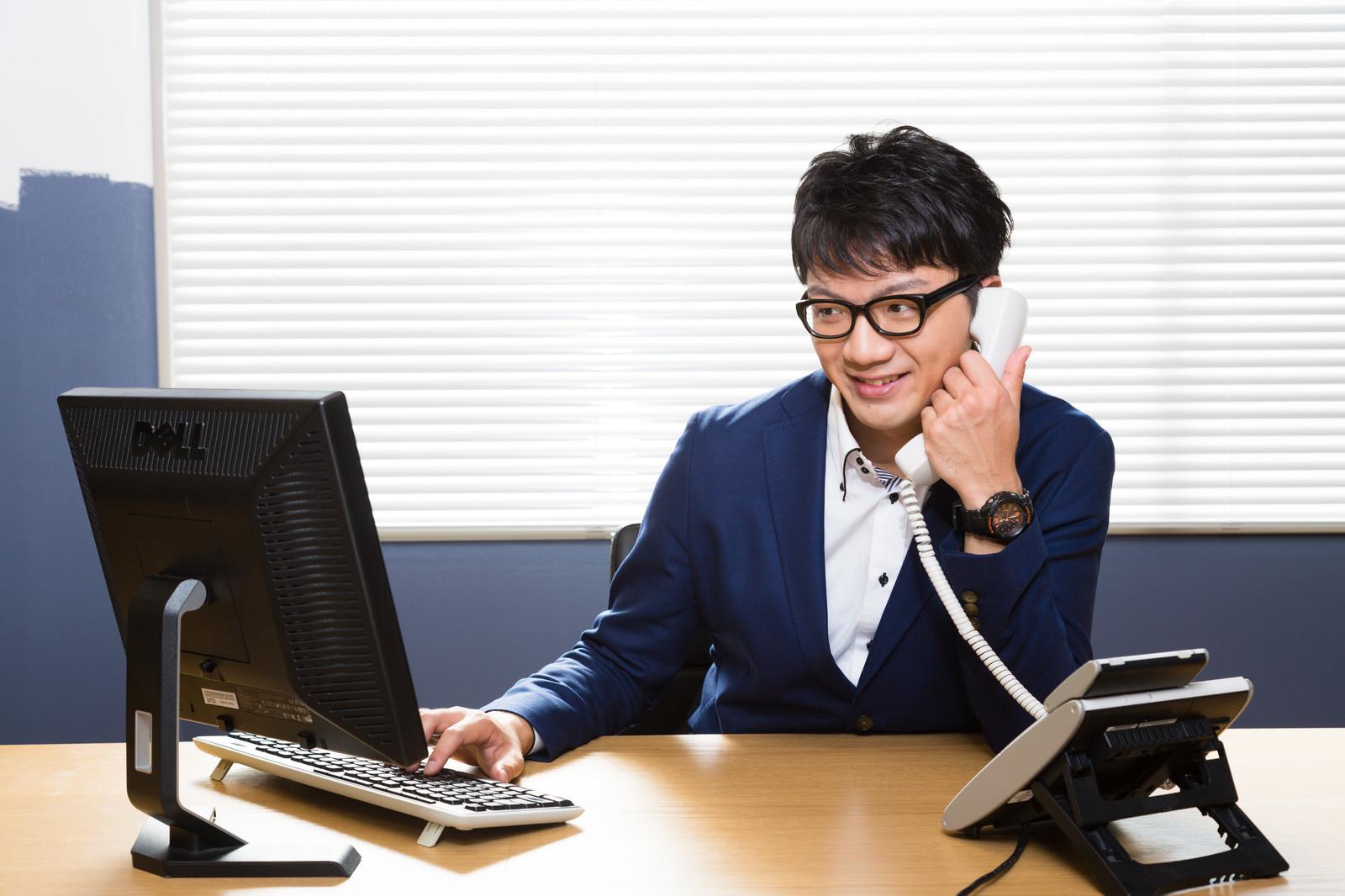 ベンチャー企業への就職活動と挫折の現実の悩み